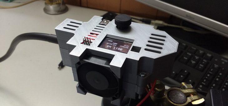 Case Kit update for the Arduino Spot Welder